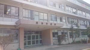 美祢市役所