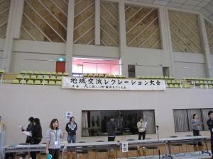 田川市民体育館2