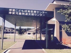 博愛病院3